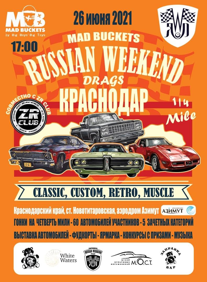 26.06 Mad Buckets Russian Weekend!