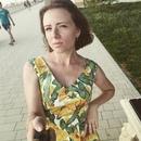 Юлия Скавинская