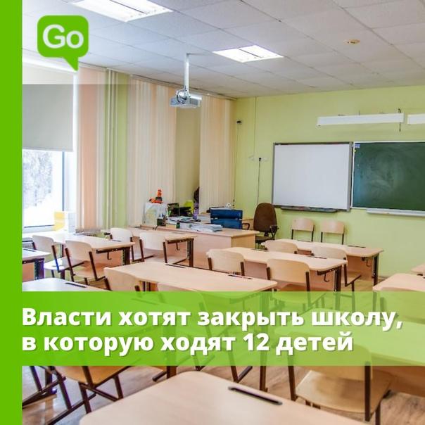✏ В редакцию Go31 написали жители села Кулешовка Красногвардейского района. У них проблема — хотят... Белгород