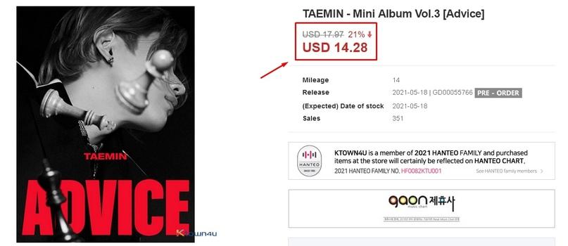 Напоминаем, что альбом Тэмина `Advice` уже доступен для пред-заказа на сайтах kt...
