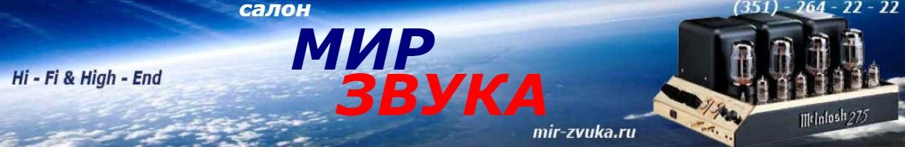 Виниловый диск в Челябинске