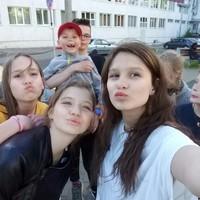 Личная фотография Полины Гамаюновой