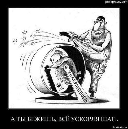 Секта СВИДЕТЕЛЕЙ КОРОНАВИРУСА 91788