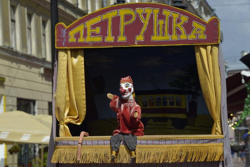 Спектакль «Петрушка на Ярманке» Театра «Бродячий Вертеп» (Москва)