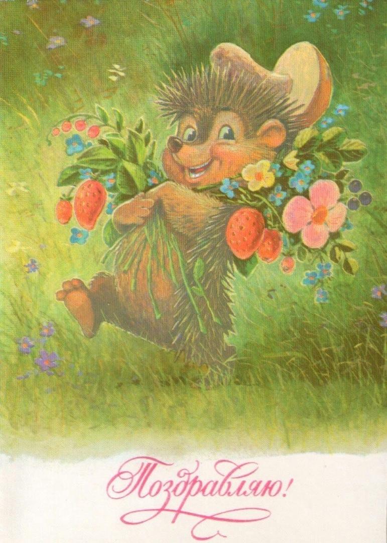 «Волшебные открытки Владимира Зарубина» арт-час, изображение №10
