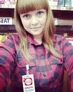 Татьяна Пичкалёва