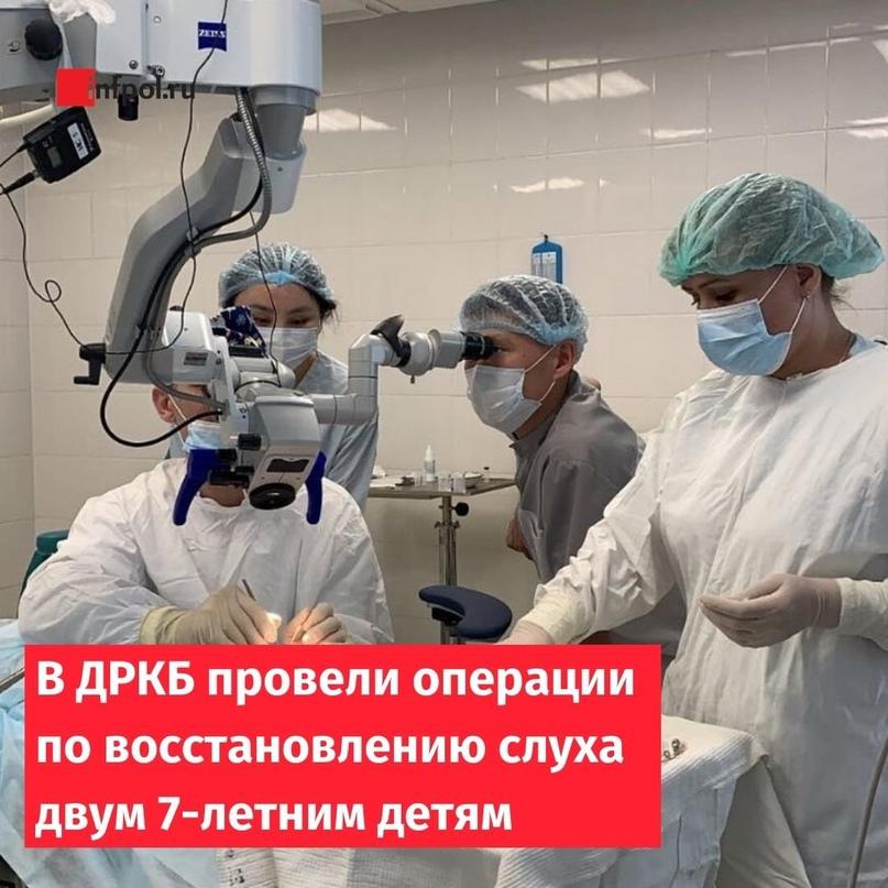 Каждая микрохирургическая операция длилась под микроскопом более 2 часов