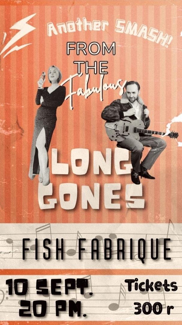10.09 The Long Gones в клубе Fishfabrique!