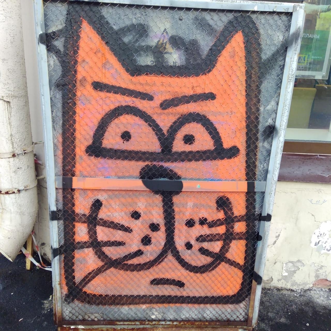 Как нарисовать кота граффити