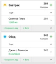 Адановская Арина | Москва | 44