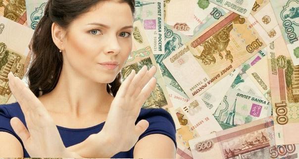 В Госдуме выступили резко против раздачи денег рос...