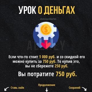 Алексей Толкачев фотография #40