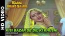 Kisi Bazar Se Dil Ki Khushi - Maang Bharo Sajana | Asha Bhosle | Jeetendra Rekha