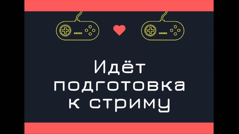 Ночное месиво Стрим Paladins Набьем 20 лайков PS4 ПС4
