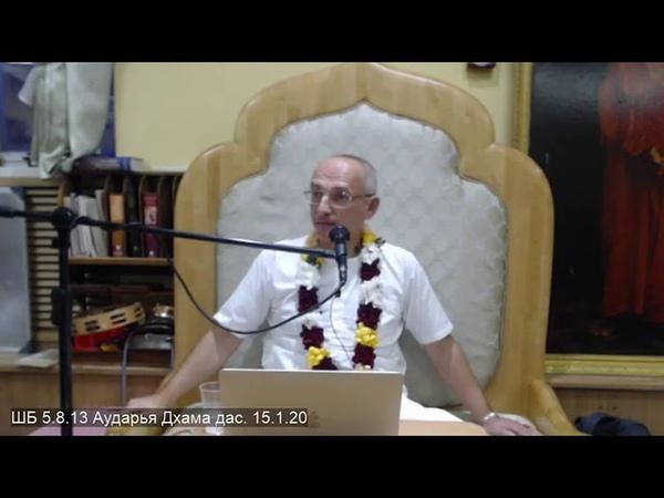 Аударья Дхама прабху - Как отличить ГОЛОС УМА от ПАРАМАТМЫ