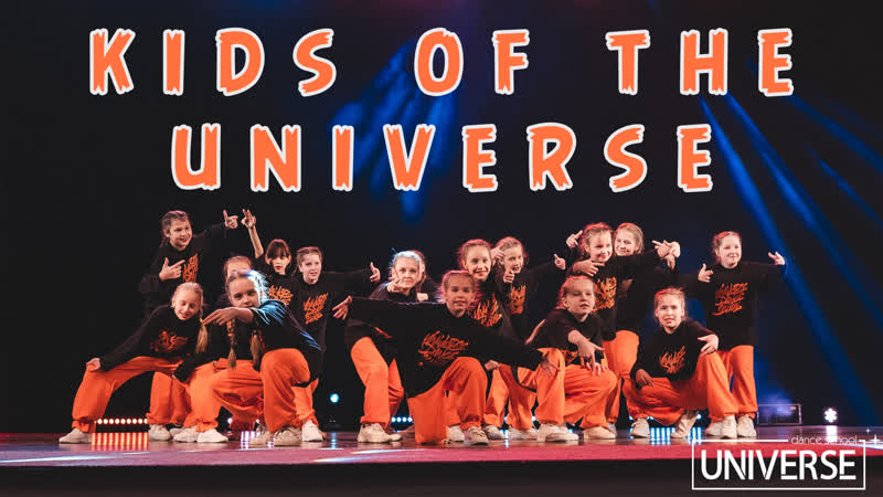 Universe Dance School Kids of the Universe