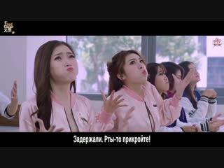 [FSG FOX] Серия 2 Сезон 1: La La School/Ла Ла Школа |рус.саб|