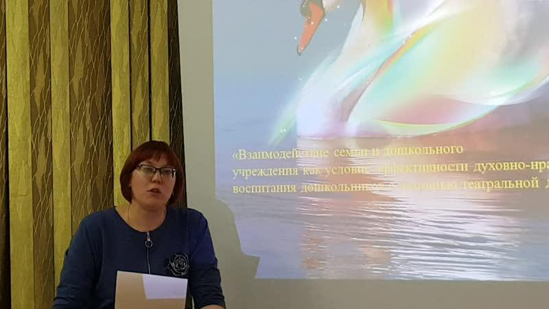 БДОУ г Омска Детский сад № 365 Карпухина Юлия Александровна воспитатель