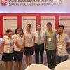 Tianjin Yidejiacheng Group Co., Ltd.