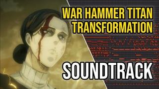 Attack on Titan Season 4 Episode 6 OST - Warhammer Titan Transformation Theme (Orchestra Remake)