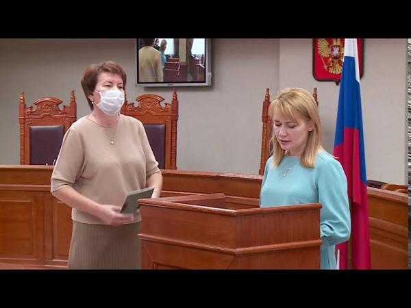 В Свердловском областном суде дали присягу федеральный и мировые судьи