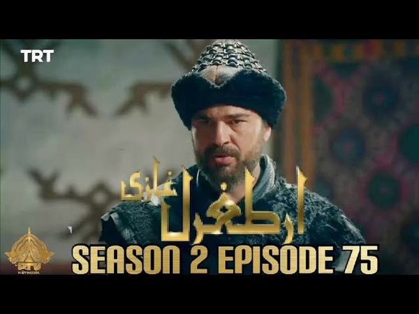 Ertugrul Ghazi season 2 Episode 75 In Urdu TRT Ertugrul by PTV Season 2 Episode 75 In Urdu