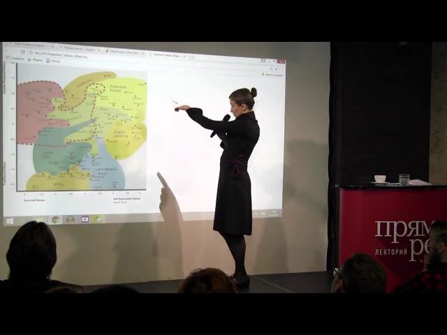 Екатерина Шульман Будущее семьи частной собственности и государства