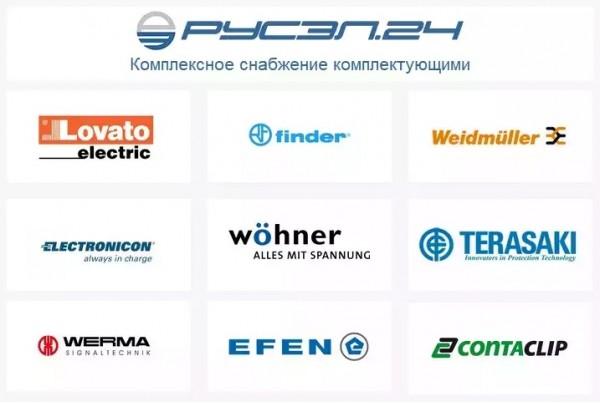 Клеммы с электронной начинкой в Москве