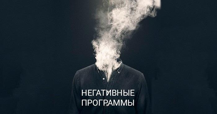 силаума - Программы от Елены Руденко - Страница 2 -X6qtzn_-m8