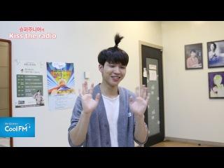 [] Наказание Ухёна на радио KBS Kiss The Radio
