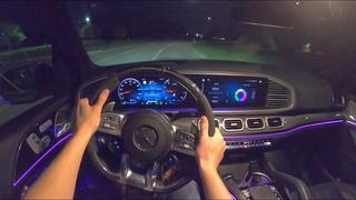 2021 Mercedes-AMG GLS 63 - POV Night Drive (Binaural Audio)