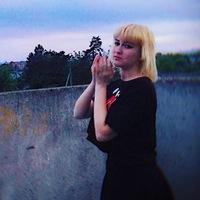 Валерия Красенко