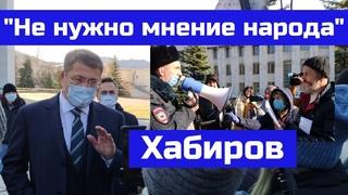 Как прошел митинг в Башкирии   Потасовка с полицией   Украденный туалет