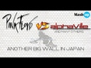 Pink Floyd Vs Alphaville Vs many - Another big wall in Japan - Paolo Monti MEGAMASHUP 2020 TV