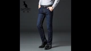 Мягкие джинсы daishu мужские, хлопковые, полиэстеровые, быстросохнущие, теплые, зимние, синие, длинные, прямые