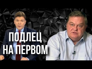 """""""ПОДЛЕЦ НА ПЕРВОМ 7678"""