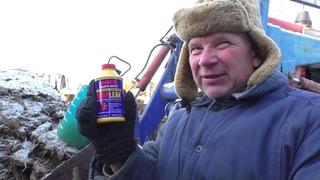 Как устранить течь радиатора тосол в тракторе ЮМЗ морозы -38