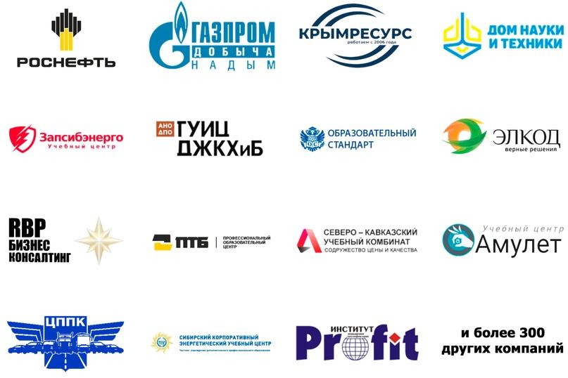 О компании НЕКВЕЙЛ, изображение №7
