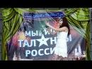 ДАРИ-ТАЛАНТ Хабаровск (Контактное жонглирование)