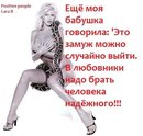Фотоальбом Алены Резниченко