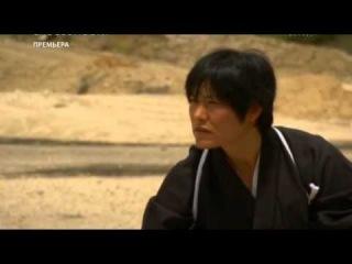 Самурай отражает и разрубает пулю