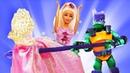 Видео про куклы Барби и Кен Черепашка Ниндзя проделал дырку на платье Барби! Игры с игрушками