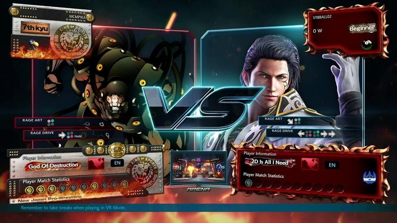 Best Bout Replays Tekken 7 - MCMPIKA vs VT8BALL02