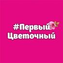 Личный фотоальбом Алексея Цветкова