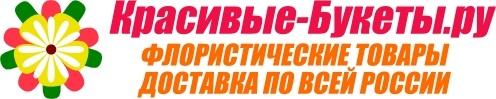 Флористические товары и материалы магазин в Москве