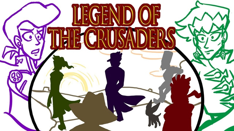 The Legend Of The Crusaders