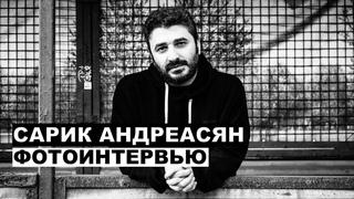 Сарик Андреасян - фотоинтервью | Мамы; Непрощенный; Землетрясение; Защитники; Робо; Кома