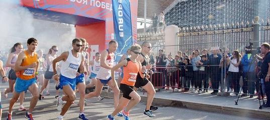 Скидки для участников марафона ЕВРОПА-АЗИЯ! — Новости — О компании — Манарага
