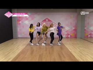 PRODUCE 48 Concept Evaluation Practice ♬ Rumor Group 2 PRODUCE48