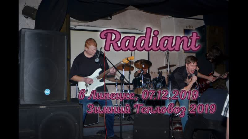 Radiant-Концерт в Липецке(07.12.2019,Клуб Центр)